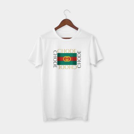 Chode T-shirt White