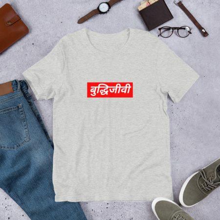 Buddhijeevi - The Fake apparel