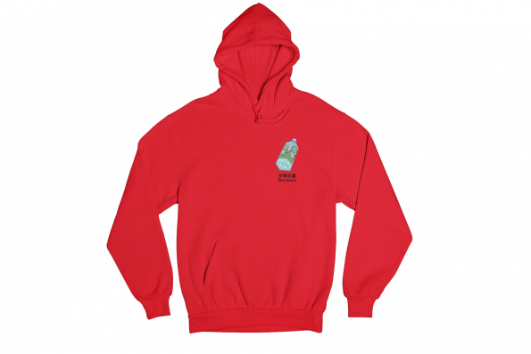Boy Tears Fiji Bottle Red Gender Neutral Hoodie