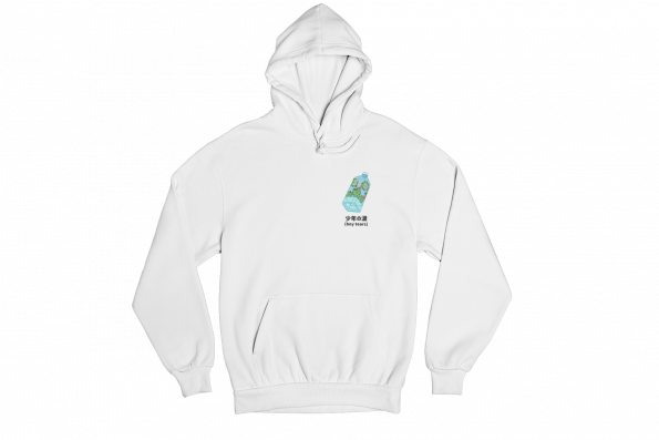 Boy Tears Fiji Bottle White Gender Neutral Hoodie