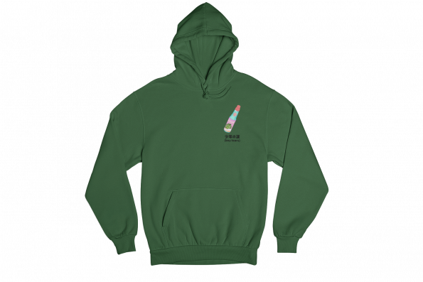 Boy Tears Soda Bottle Green Gender Neutral Hoodie