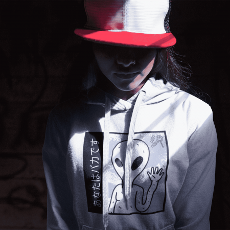 Baka White Gender Neutral Hoodie