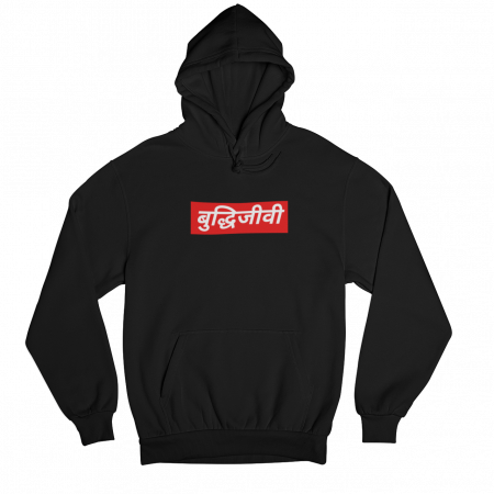 Buddhijivi Black Gender Neutral Hoodie