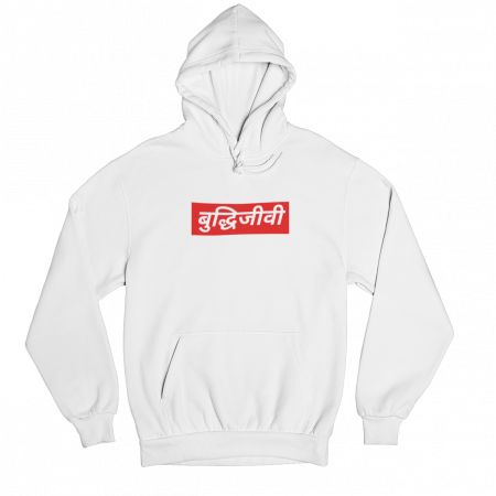 Buddhijivi Grey Gender Neutral Hoodie