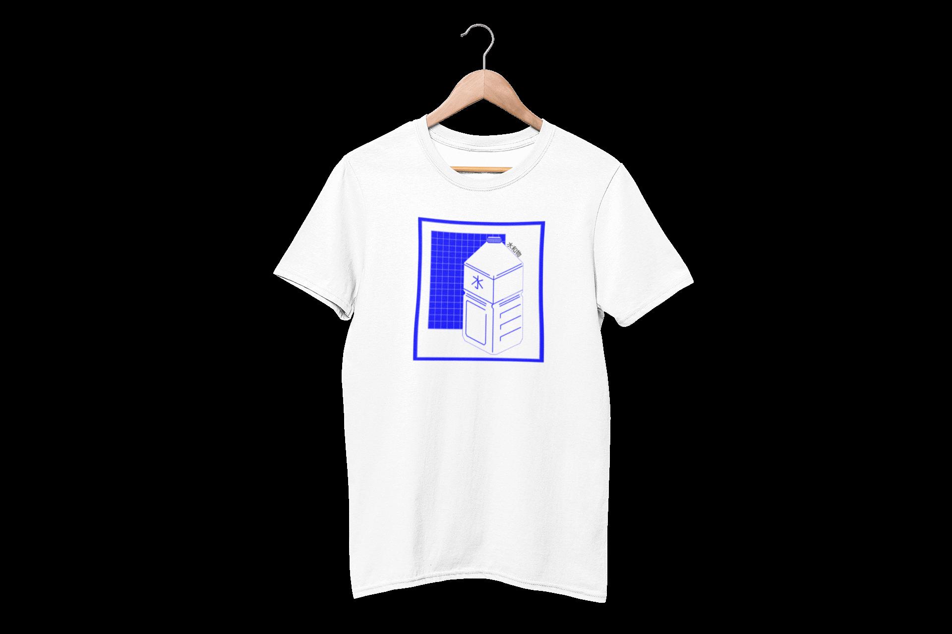 Hydrate White Half Sleeve T-Shirt