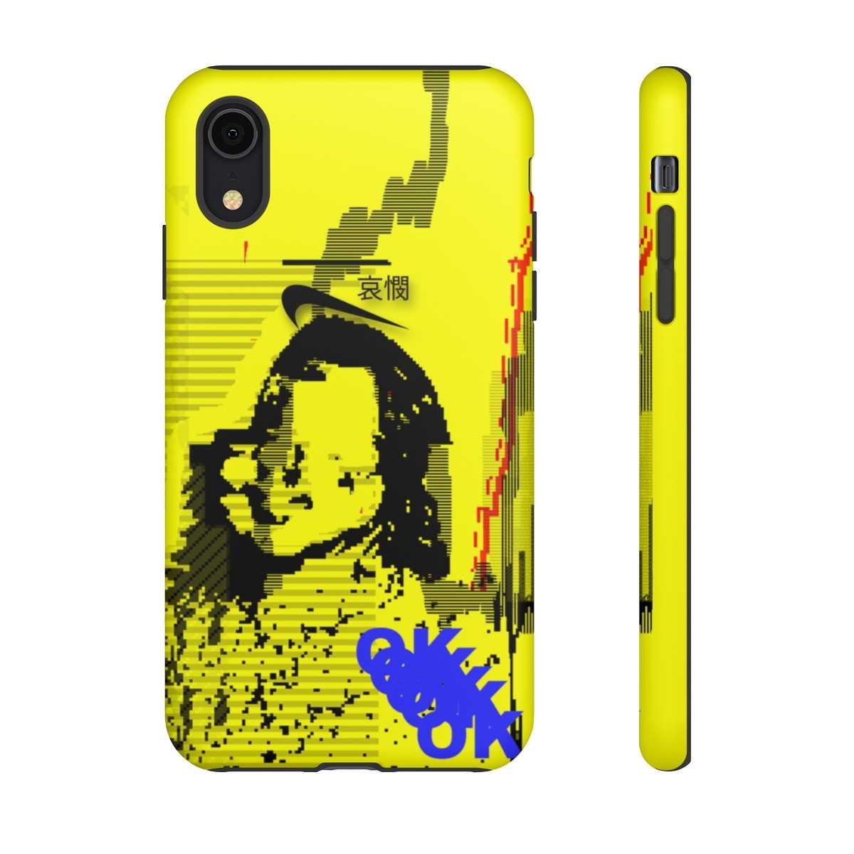 Lisa Glitch Phone Cover