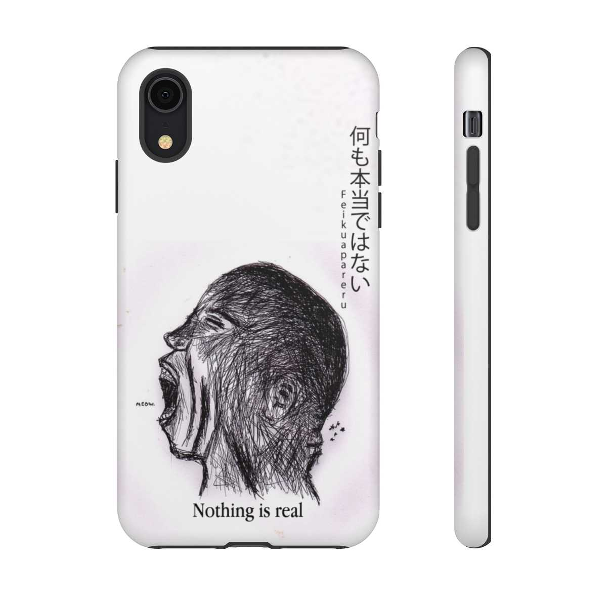 Nothing Is Real Phone Cover