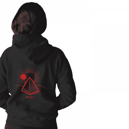 Rising Sun Gender Neutral Hoodie