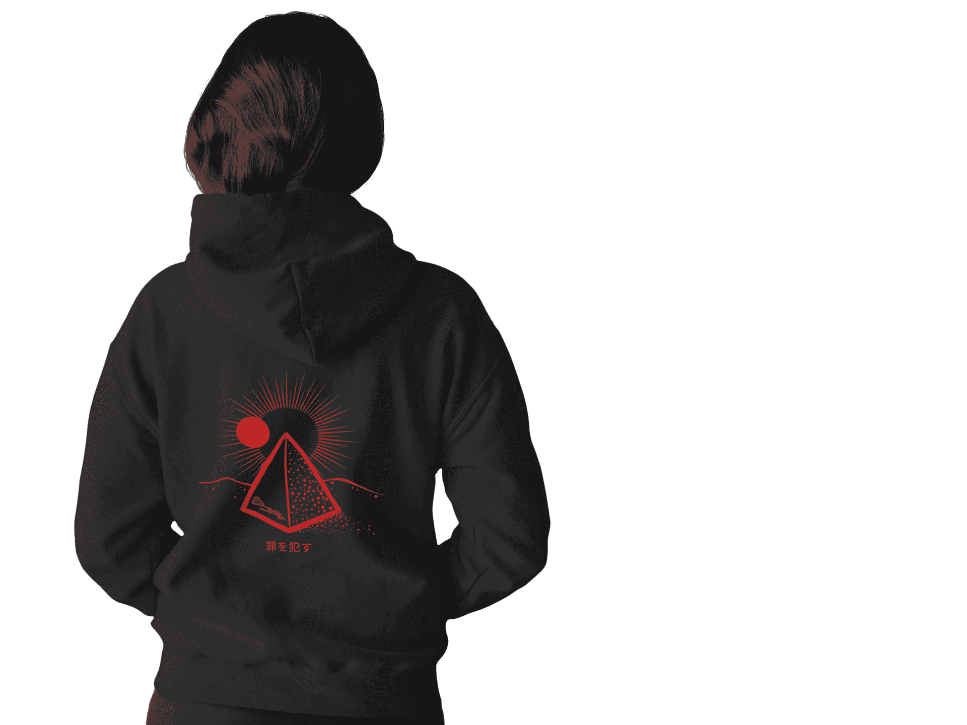 Rising Sun Black Gender Neutral Hoodie