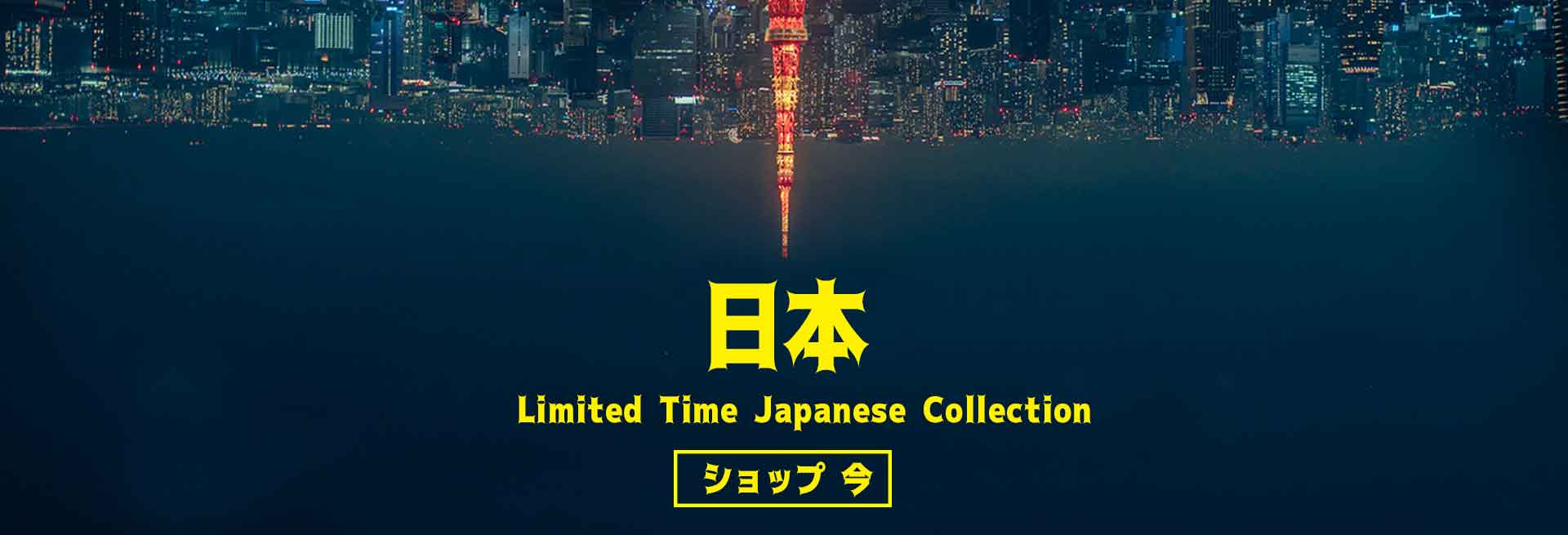 Shop Japanese Collection