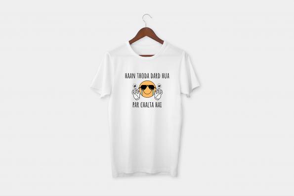 Dard Half Sleeve Tshirt